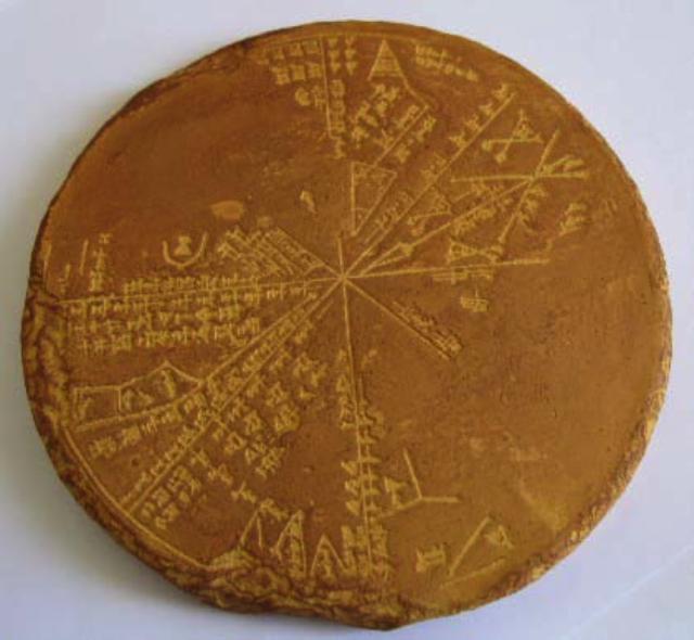 2. irudia: Planisferio sumertarra (3300 urte K.a.)